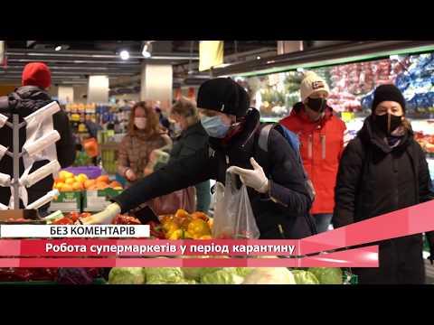Сумські супермаркети у період карантину: моніторинг цін та правила безпеки