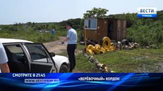 """На пляжах Владивостока кипят нешуточные """"разборки""""(видео)"""