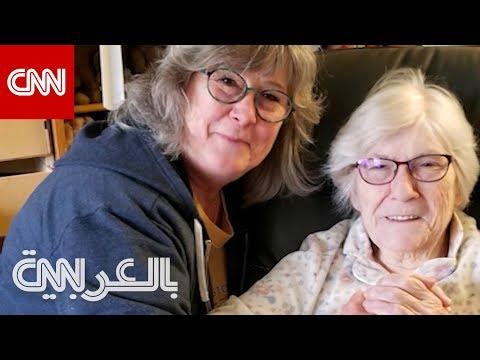امرأة في الـ90 من عمرها تتحدث عن تعافيها من فيروس كورونا  - 23:00-2020 / 4 / 5