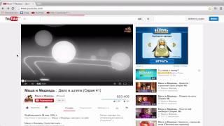 Урок 2 Раскрутка видео на YouTube Теория и Практика