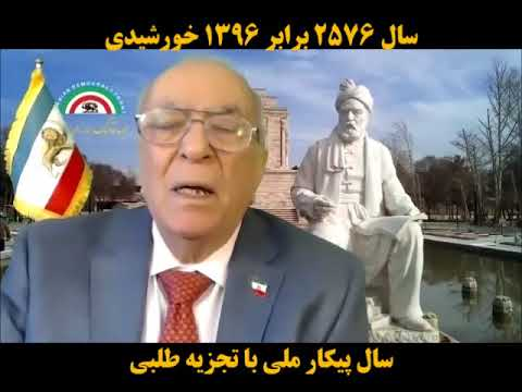 Video 350, December 24, 2017, Mr. M. Yazdi and Dr. A. NasreEsfahani