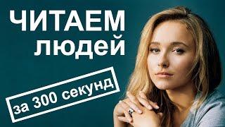 видео С чего начать изучение психологии?
