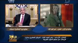 المطرب الأردني الذي غنى للجيش المصري: