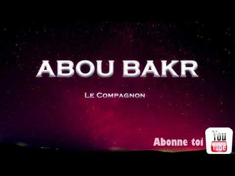 abou-bakr-:-compagnon-du-prophète-mohamed-saws-et-1er-calife-de-l'islam---en-français---islam-sahih