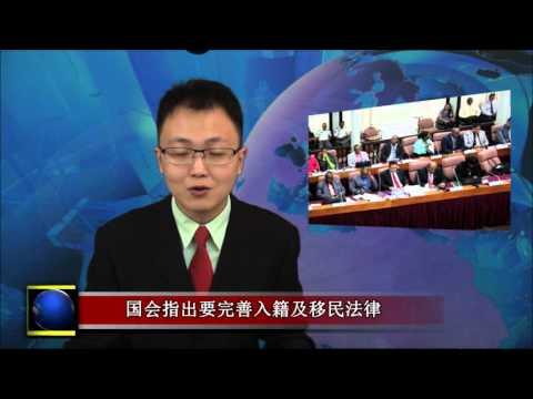 cantonees news 12 feb 2016 m2t