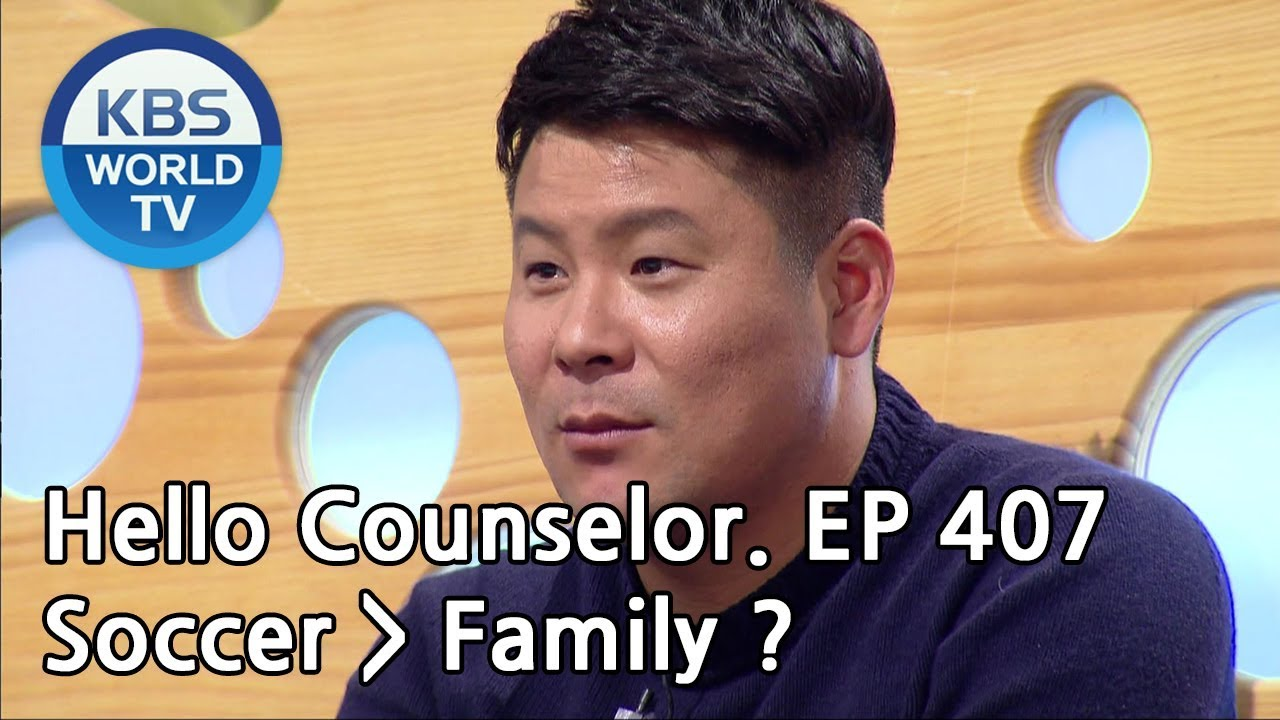 I have 4 children, but soccer is more important  [Hello Counselor/ENG,  THA/2019 04 08]