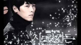 Gambar cover HyunBin & Baek JiYoung - That Man and Woman