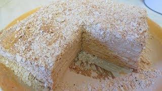 Торт НАПОЛЕОН без выпечки Всего 20 минут и торт ГОТОВ!!