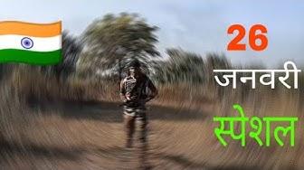 One man army 26 January special video sadar sagar (m. p)