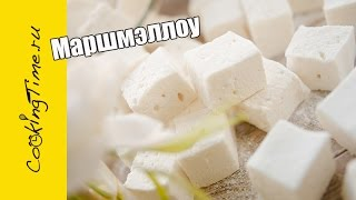 МАРШМЕЛЛОУ Ванильные - легкий рецепт маршмэллоу / ванильный зефир / Vanilla Marshmallows
