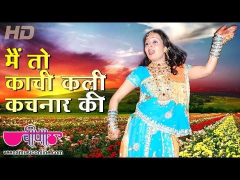 New Rajasthani Hot Songs 2017   Mein To Kachi Kali Kachnar Ki   1080p HD Video