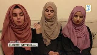 Jashn -E- Eid -E- Ghadeer With HASHIM SISTERS (U.K) | ALI TV