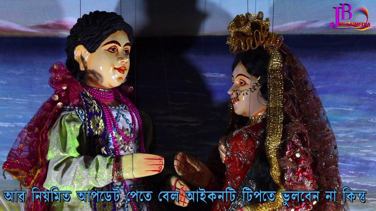 Bengali video video gallery 4