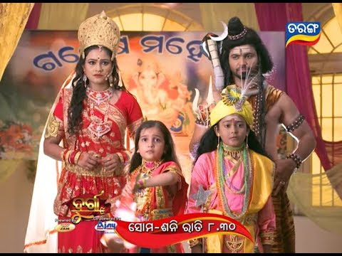 Durga    Weekly Promo   Odia Serial - TarangTV thumbnail