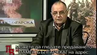 българите са Иранци- Божидар Димитров пресече