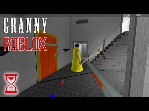 Очень сложное прохождение карты Дом | Roblox Granny