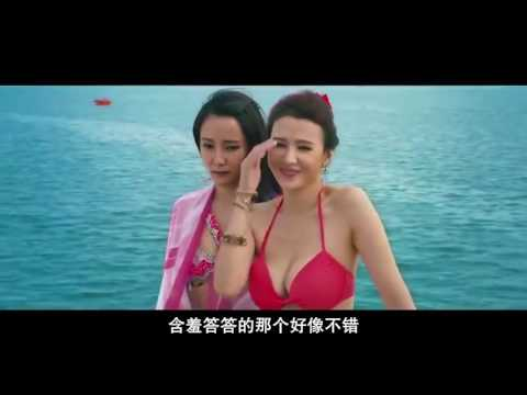 ● CHINESE MOVies 2016 ● Best of Hong Kong Cantonese FIlm HD1