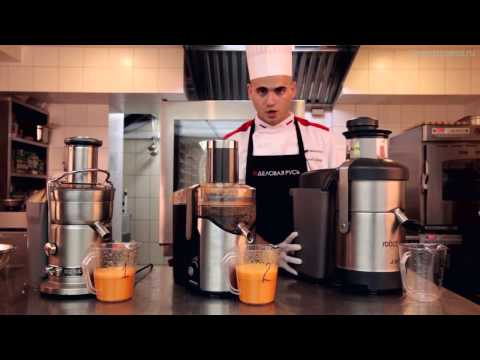 Тест профессиональной и бытовых соковыжималок.Robot Coupe, Bork, Redmond