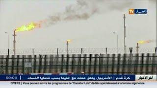 تراجع أسعار النفط بعد اعلان السعودية زيادة انتاجها