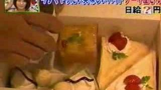 松原渓、ケーキ屋でアルバイト.