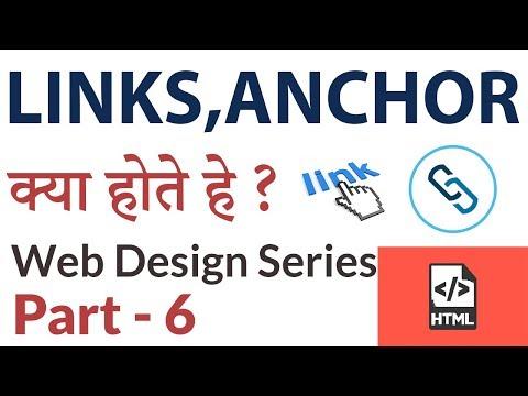 HTML - What are Links, Anchor Tag - लिंक्स क्या होते हे कैसे लिखते हे - Web Design Series - Part - 6 thumbnail