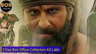 Laal kaptan movie box office collection 2019