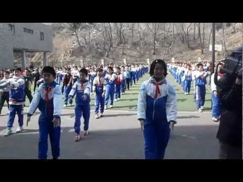 Chinese primary school sport