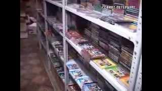 В Санкт-Петербурге полицейские изъяли более 50 тысяч DVD-дисков с признаками контрафактности