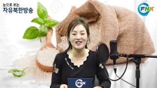 지영이가 놀란 대한민국의 쌀