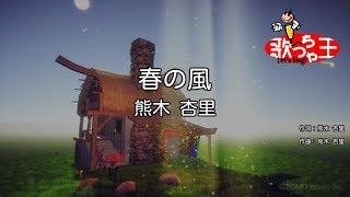 全国東宝系映画「バッテリー」主題歌.
