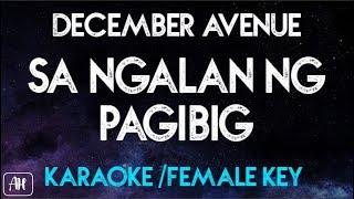 December Avenue - Sa Ngalan Ng Pagibig (Karaoke/Acoustic) [Female Key]