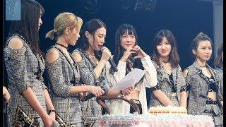 [Vietsub] Công diễn sinh nhật Trương Ngữ Cách (Ngày 01/07/2017)