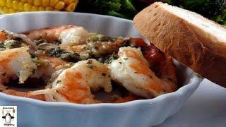 Вкусные креветки рецепт.Гигантские креветки с чесноком и белым вином