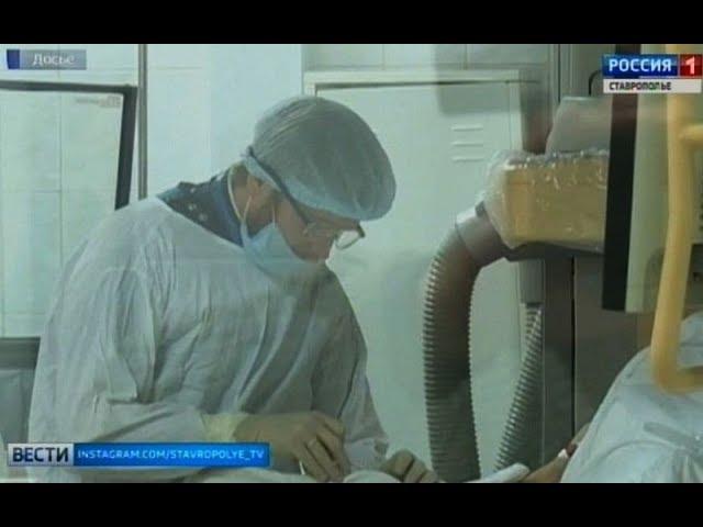 Быстро и безболезненно. На Ставрополье хирурги осваивают новые технологии