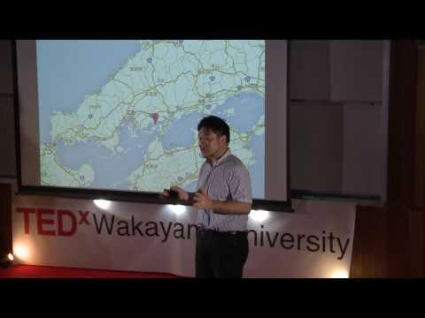 置かれた場所で咲く力〜地域の宝で教育を魅力化する〜藤岡 慎二TEDxWakayamaUniversity