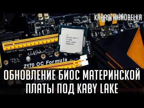 Как сделать перевод на компьютере 58