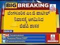 BJP MLA Throng MB Patil's Residence in Bengaluru.