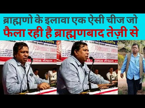 Waman meshram full speech at Mahad Raigad maharastra वामन मे