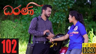 Dharani | Episode 102 03rd February 2021 Thumbnail