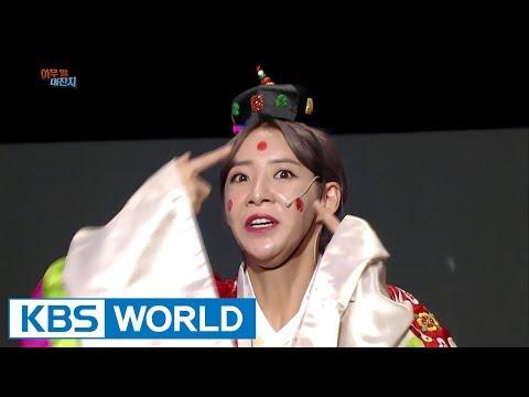 Say Anything Festival   아무 말 대잔치 [Gag Concert / 2017.09.23]
