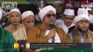 HABIB HASAN JA'FAR ASSEGAFF - ULAMA' HARUS SIAP TUK DI CACI, DI MAKI BAHKAN DIHINA SEBAGAIMANA RASUL