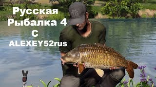 Русская Рыбалка 4 ( Russian fishing ) (((С ВОЗВРАЩЕНИЕМ и АП 31 ЛВЛ))) 18+СТРИМ