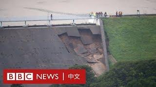 英國百年水壩隨時崩塌 軍方加入搶險 - BBC News 中文
