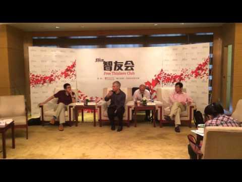 Yaron Brook in China - Beijing 1