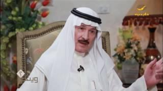 الشاعر عبدالعزيز شكري: الأمير عبدالله الفيصل علمني ألا أغير حرفًا من قصائدي لإرضاء أحد