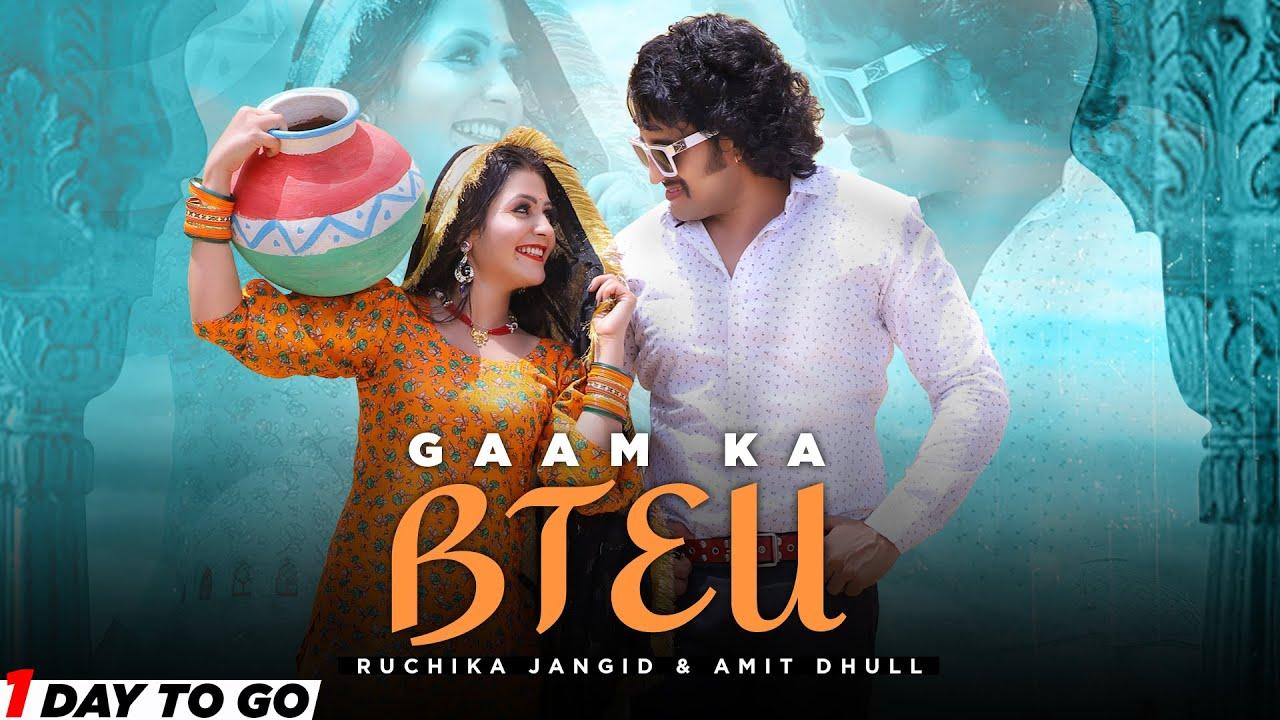 Gaam Ka Bteu (1 Day to go) Amit Dhull & Ruchika Jangid | Andy Dahia | Latest Haryanvi Song 2021