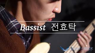 [MusicForce] Lakland US Custom 44-60 Vintage J Bass Demo by Bassist '전효탁' (Hyotak Jeon).mp3