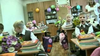 1 сентября 2010 года,  школа 2035 г. Москва т.89015992101