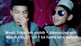 Gambar cover [ SANTRI BEATBOX ] Waqti sahar Beatbox Version