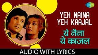 Yeh Naina Yeh Kaajal with Lyrics | ये नैना ये काजल | Kishore Kumar | Dilsey Miley Dil